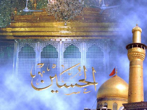 اس ام اس ولادت - عکس حرم امام حسین p30user.com