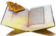 لطایف کلام الله - به روز رسانی :  10:11 ص 85/9/19 عنوان آخرین نوشته : سوره مبارکه انعام آیات 42-43-44